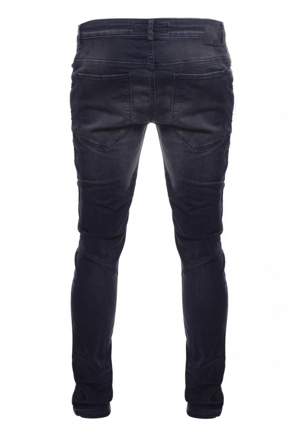 Серые джинсы с потертостями