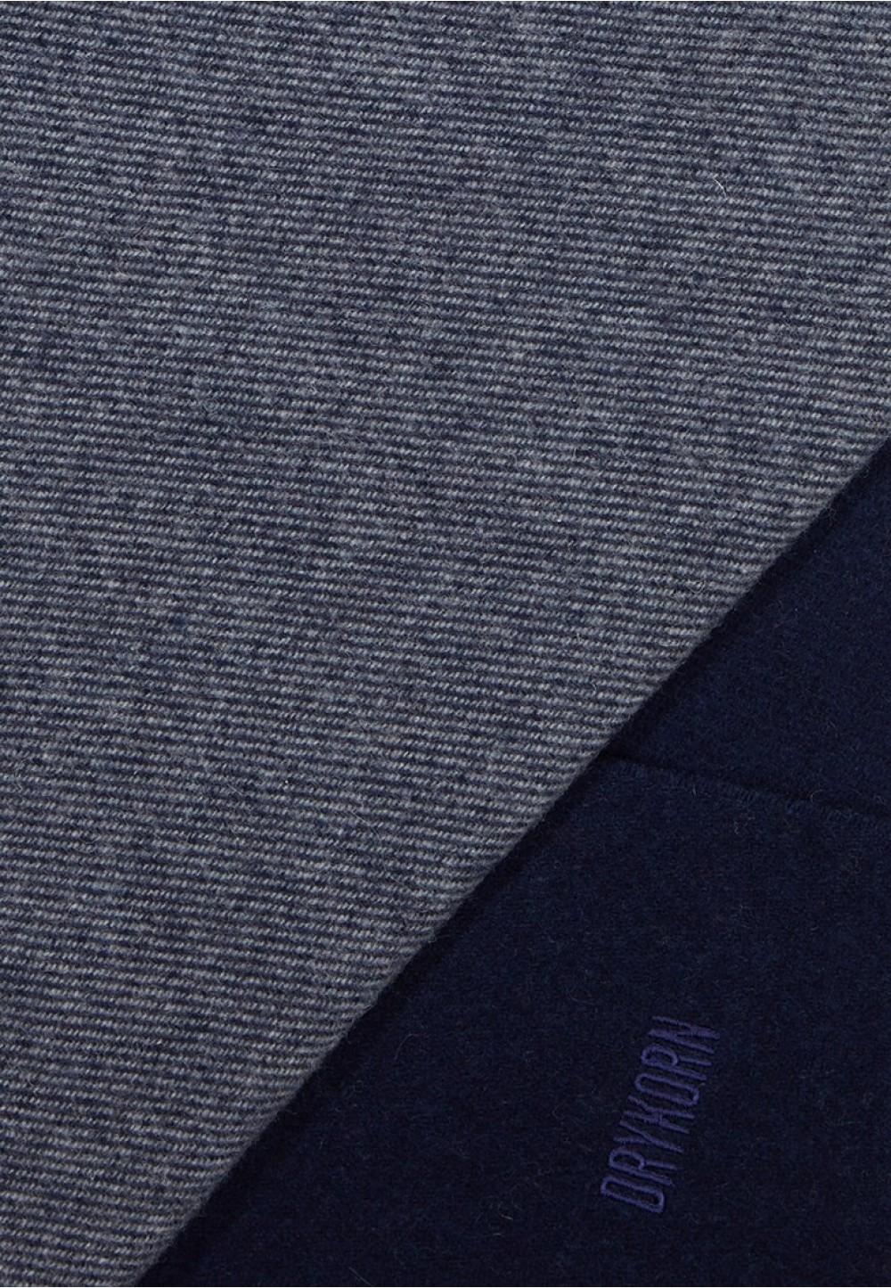Шерстяной синий шарф