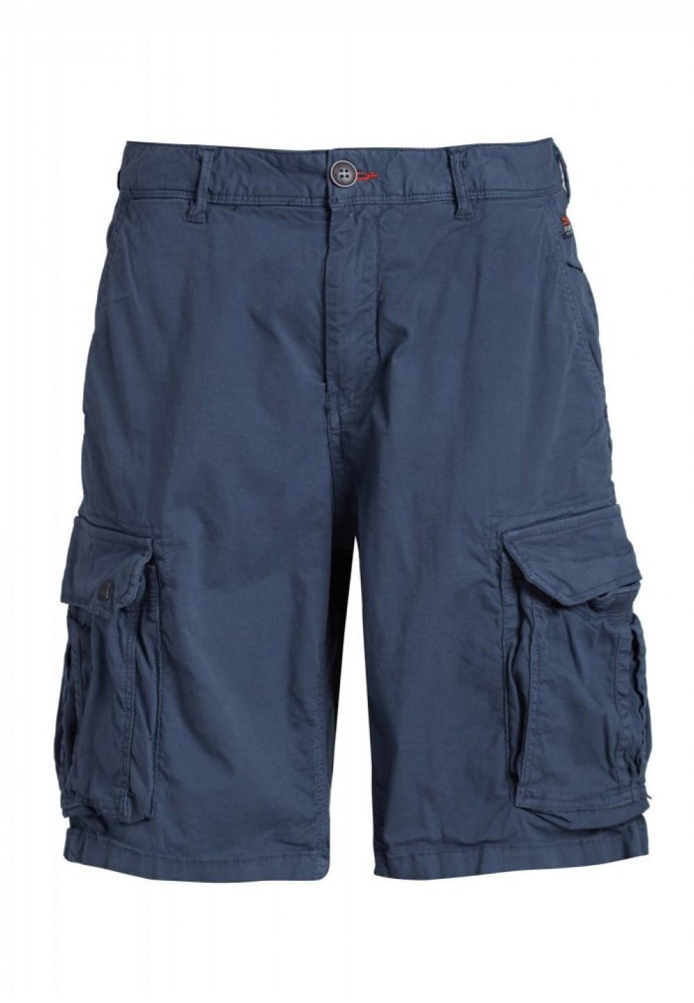 Шорты синие с карманами