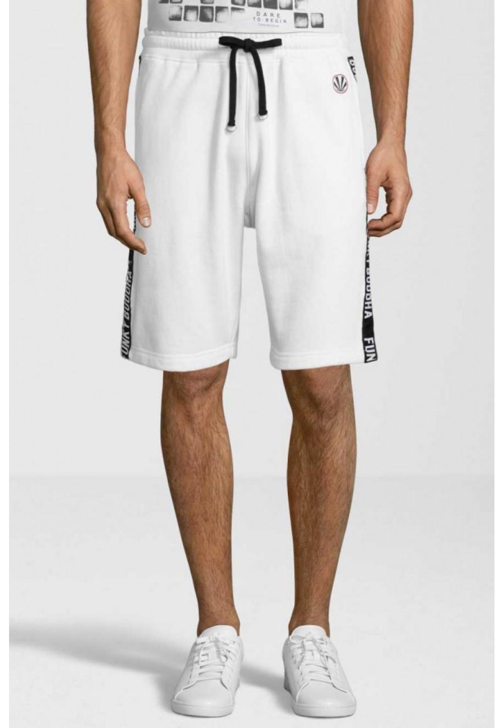 Спортивные белые шорты