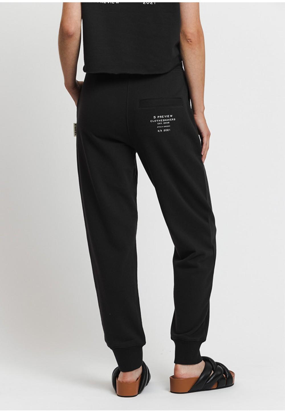Широкі штани з еластичними манжетами