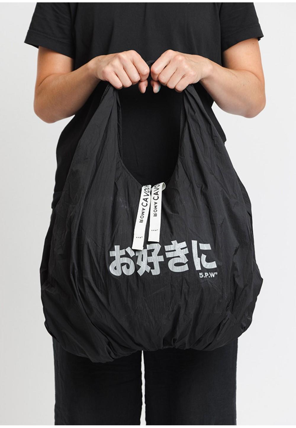 Практична сумка-шоппер