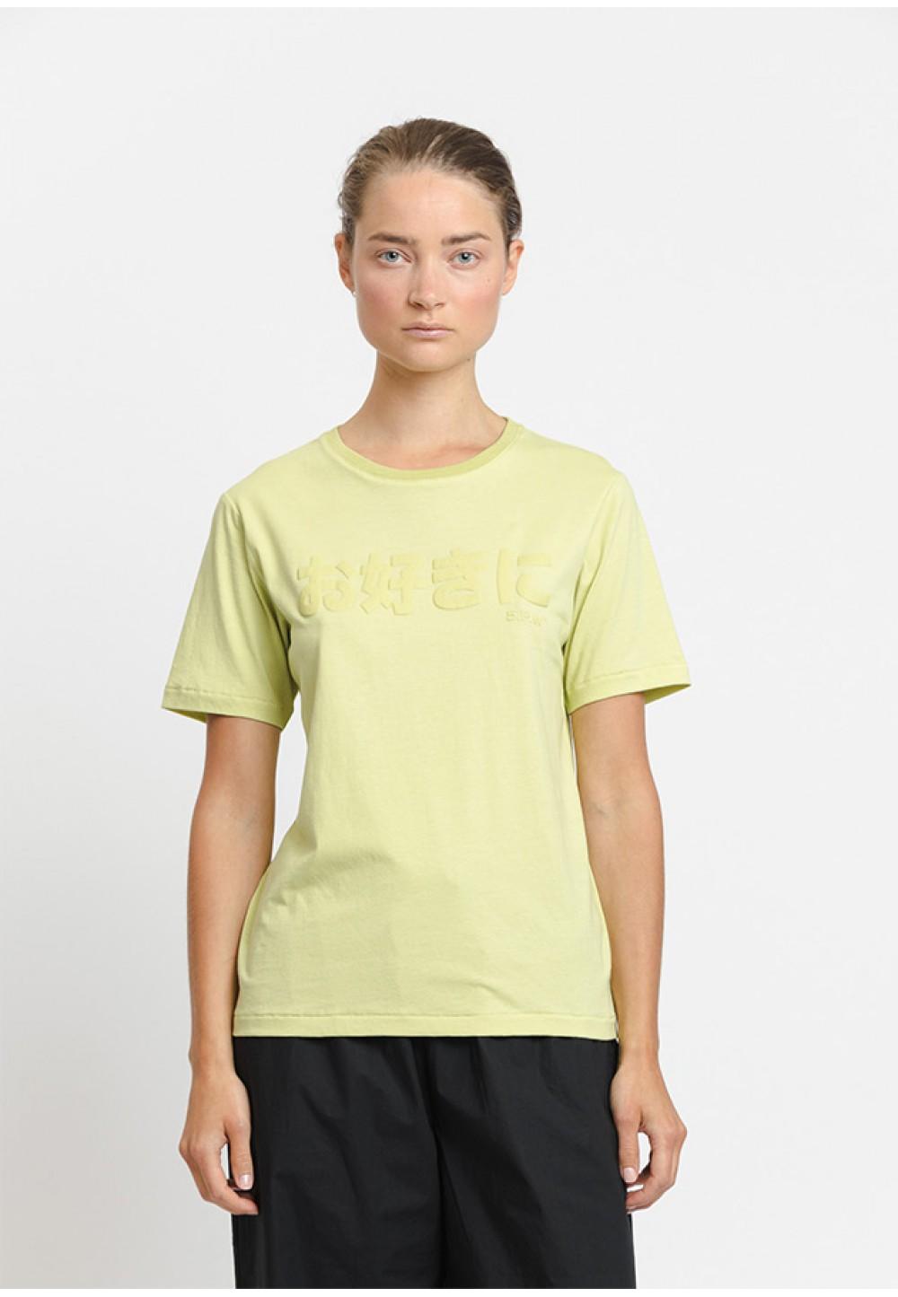 Яскрава бавовняна футболка