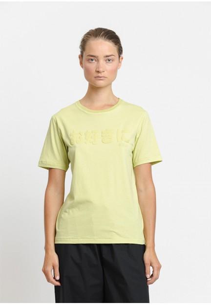 Яркая хлопковая футболка