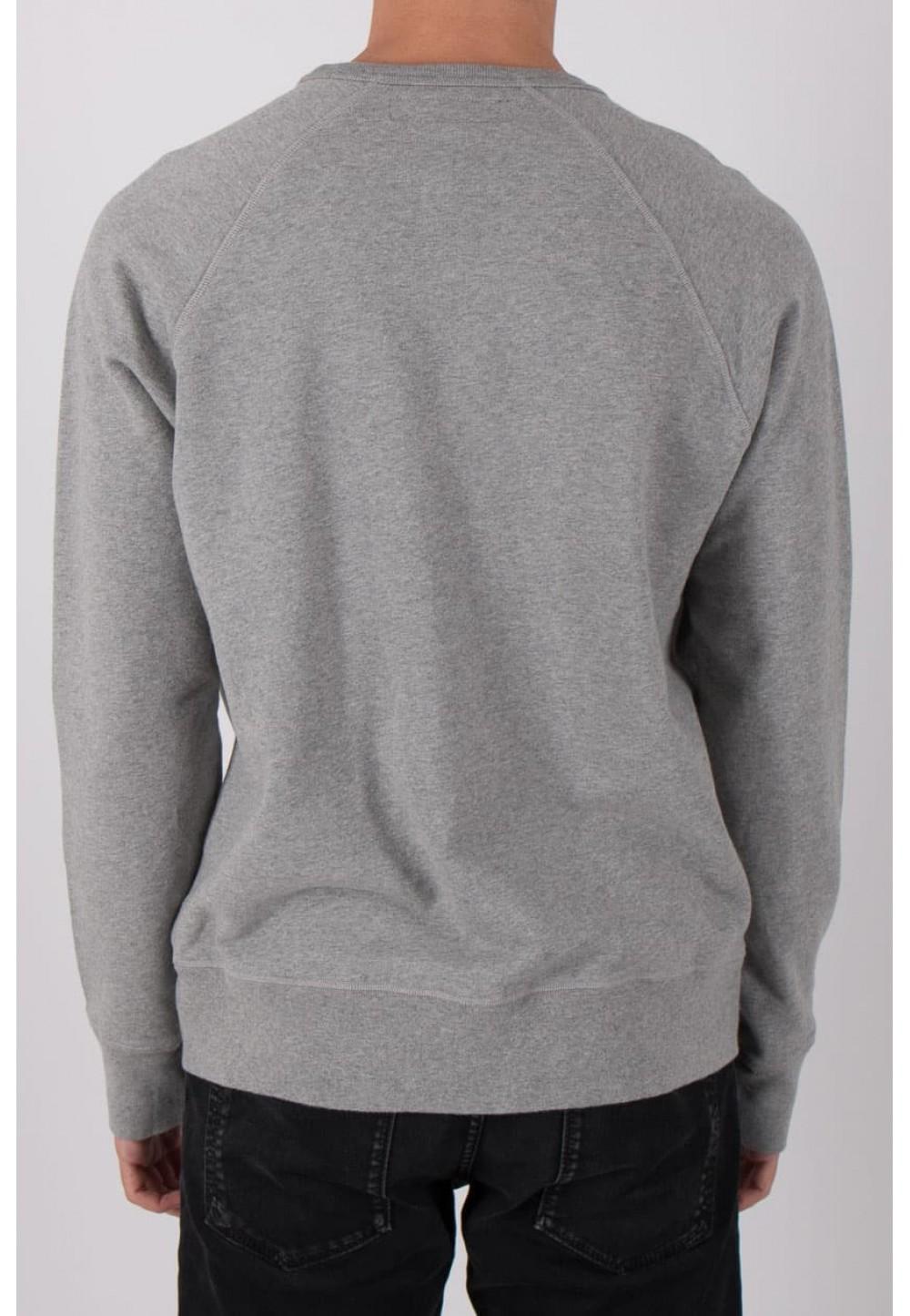 Светло-серый свитшот с принтом