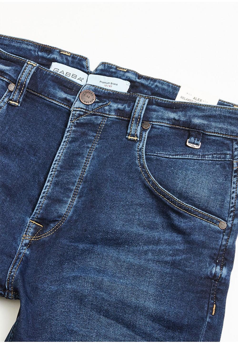 Зауженные джинсы синего цвета